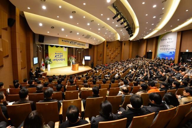 KIST는 10일 내외빈과 직원 500여 명이 참여한 가운데, 개원 48주년 기념식을 가졌다. - 한국과학기술연구원 제공